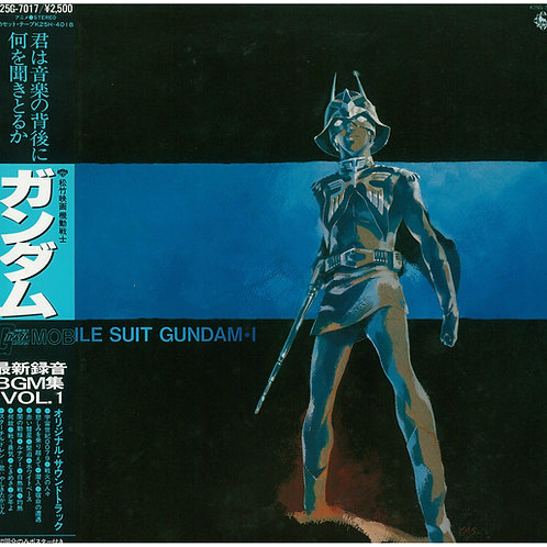 Mobile Suit Gundam・I = 機動戦士ガンダム最新録音BGM集 Vol.1