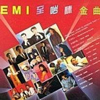 EMI最啱聽金曲