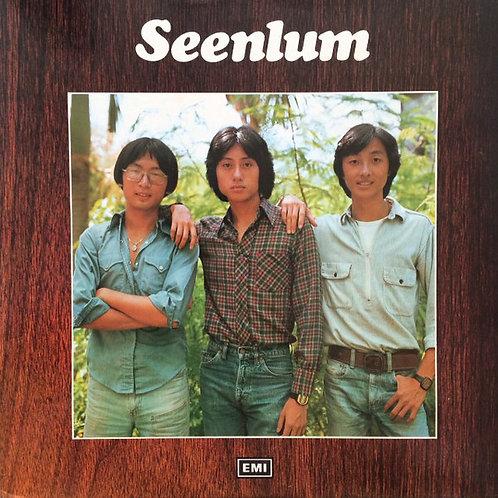 Seenlum 仙林