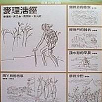 香港城市組曲
