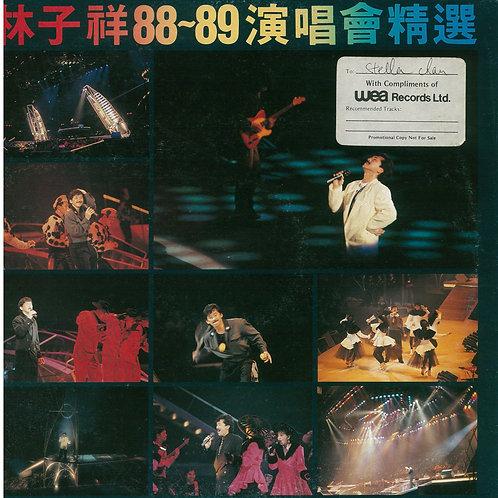 林子祥  88-89演唱會精選