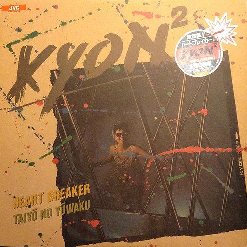 Kyon²* – Heart Breaker / Taiyō No Yūwaku