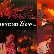 Beyond Live (2LP)