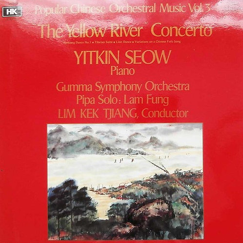 """Popular Chinese Orchestral Music Vol. 3 - """"The Yellow River"""" Concerto"""