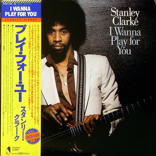 Stanley Clarke ‎– I Wanna Play For You