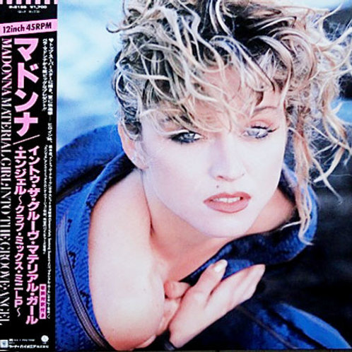 Madonna – Material Girl, Angel And Into The Groove