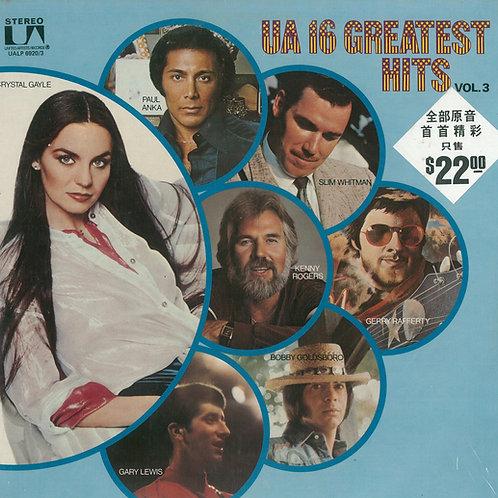 Various-UA 16 Greatest Hits Vol.3