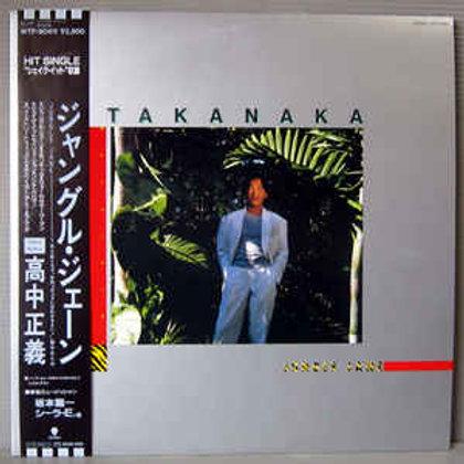 高中正義 Takanaka – Jungle Jane