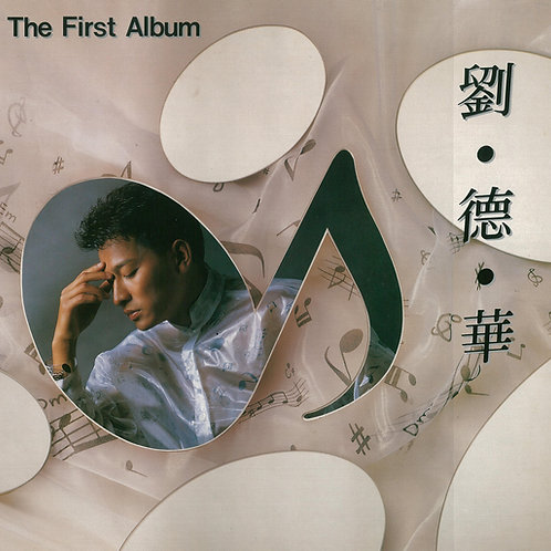 劉德華  The First Album (韓版)