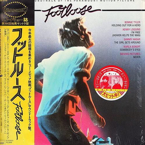 Various – Footloose (Original Motion Picture Soundtrack)