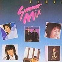 Summer Mix夏日羅曼史 (彩膠)