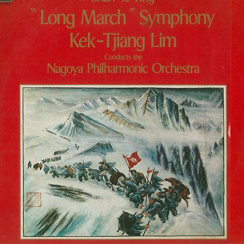 """Ting Shan Te - """"Long March"""" Symphony"""