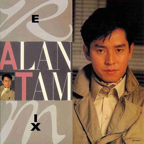 譚詠麟  Alan Tam Remix 1989
