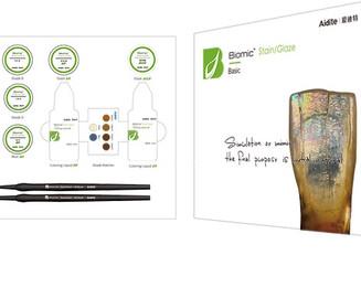 Biomic Basic Stain & Glaze Kit
