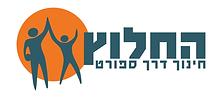 לוגו החלוץ..png