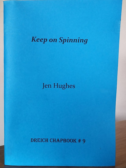 Keep on Spinning (Pre-order)
