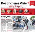 vizier-TweeFM-LKKR_SPLN.jpg