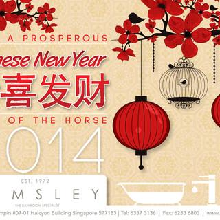 2014 Chinese New Year 2014_b.jpg