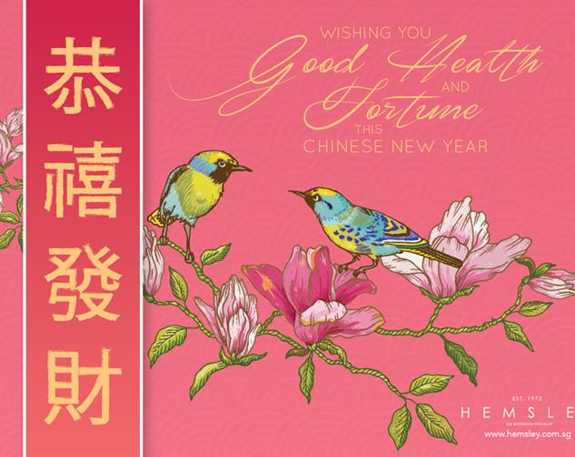 2016 CNY 2016 2-01.jpg