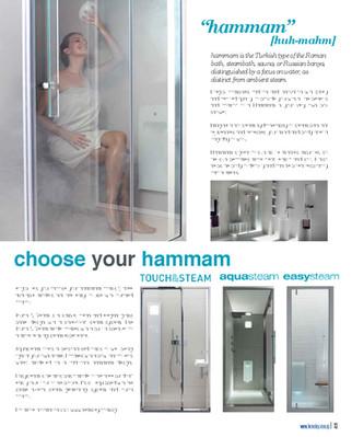 H_Bath_Issue2_2015_Page_13.jpg