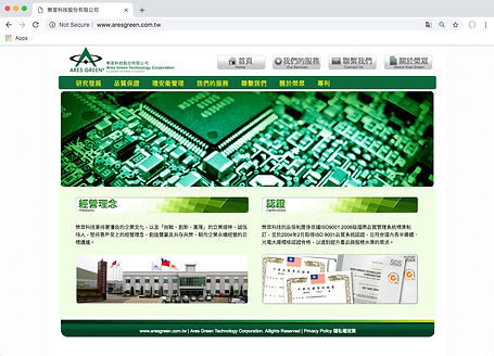 Ares Green Website.jpg