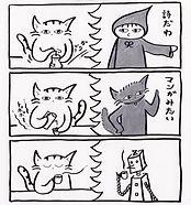 帯マンガHP用.jpg