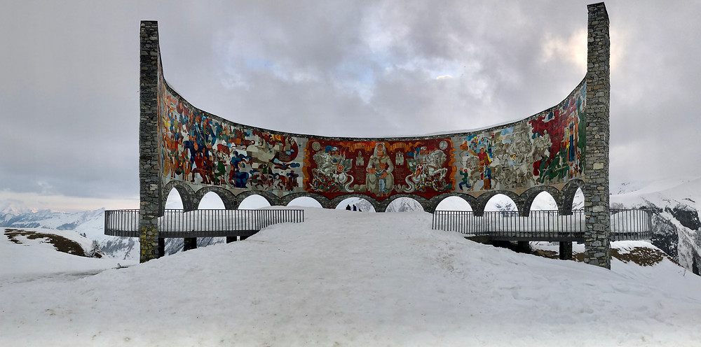 אנדרטת אחוות העמים