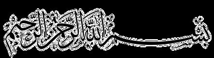 bismillah_edited.png
