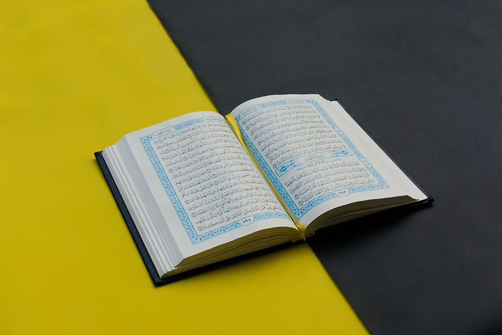 Quran 2.jpg