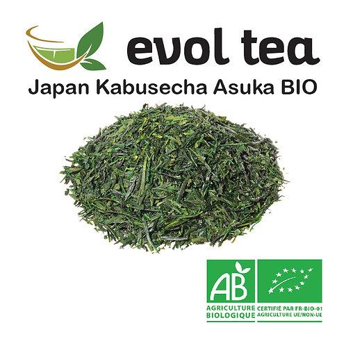 Japan Kabusecha BIO 50g