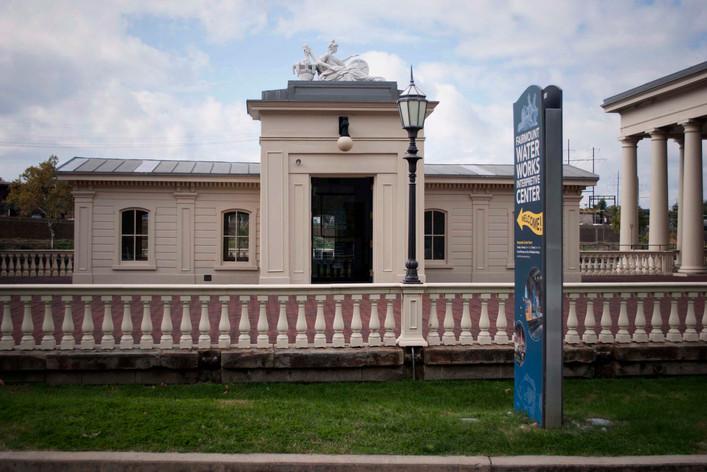 Fairmount Water Works Interpretive Center