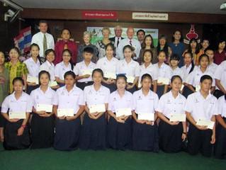 FERC- Foundation for The Education Of Rural Children