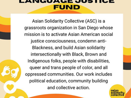 Donate to ASC's Disability & Language Justice Fund
