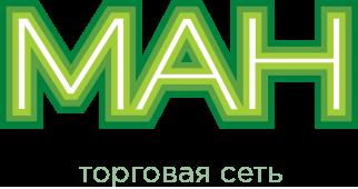 """Торговая сеть """"МАН"""""""