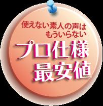 缶バッチ-1.png