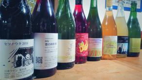 日本ワイン入荷しました。