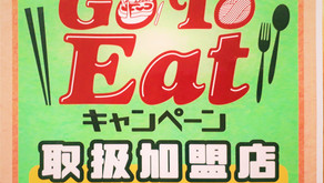 Go To Eat!