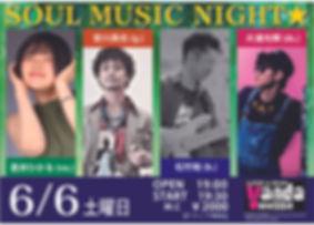6.6葛井.jpg