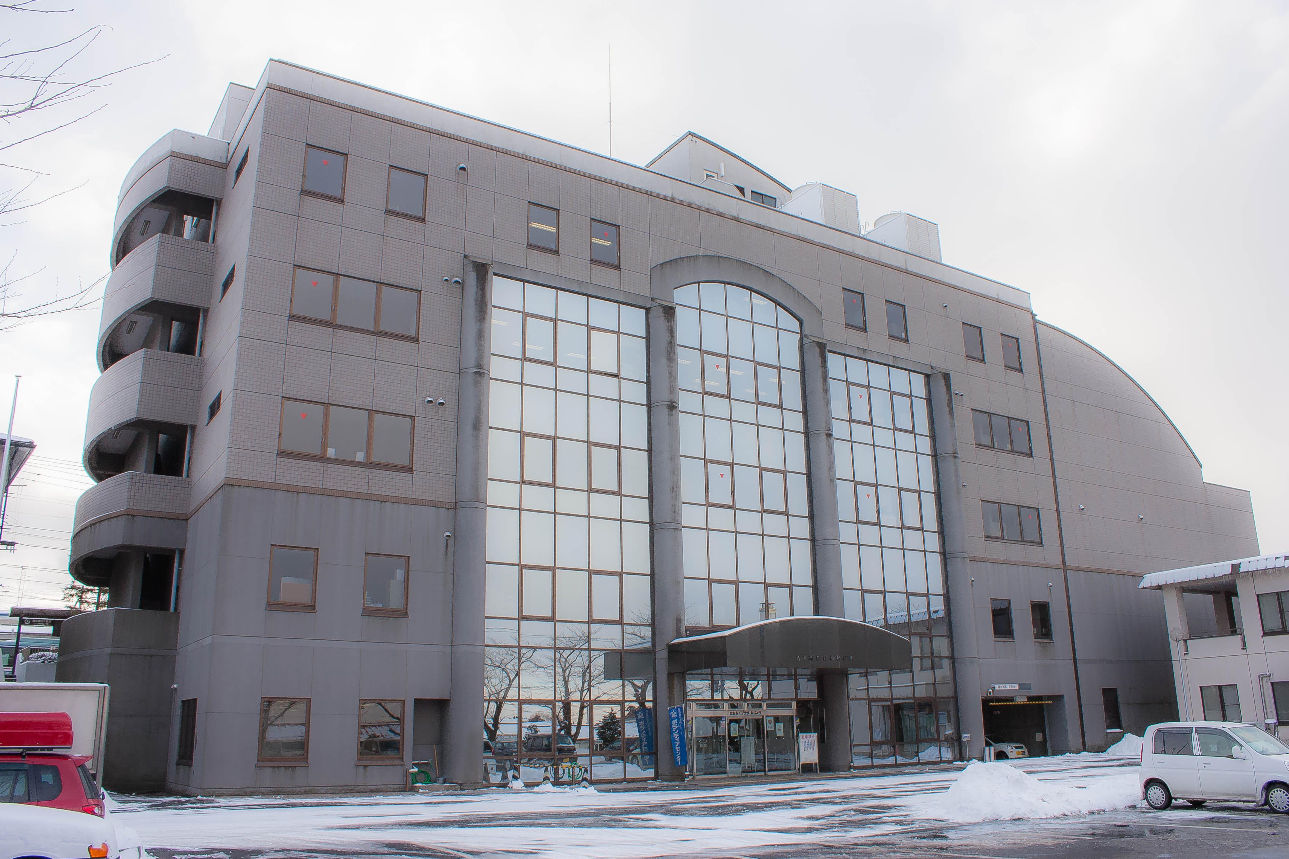 八戸市総合福祉会館