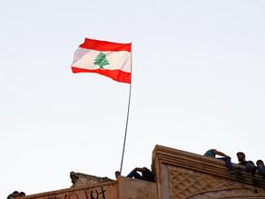 向南黎巴嫩軍致敬