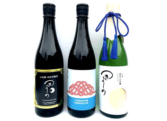 祝い酒と純米吟醸酒