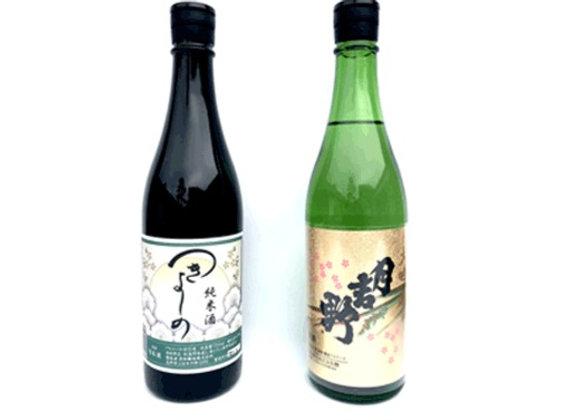 大吟醸酒と純米酒