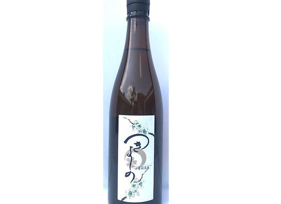 つきよしの 山廃純米酒 720ml