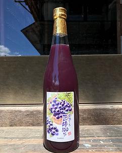wakabayshi-juice3