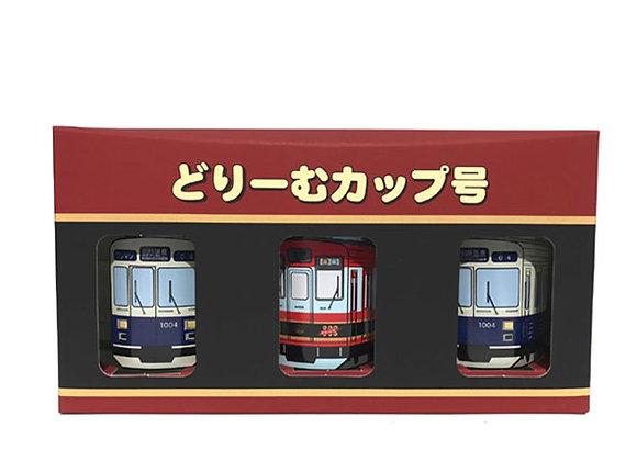 どりーむカップ号(180ml×3本セット)