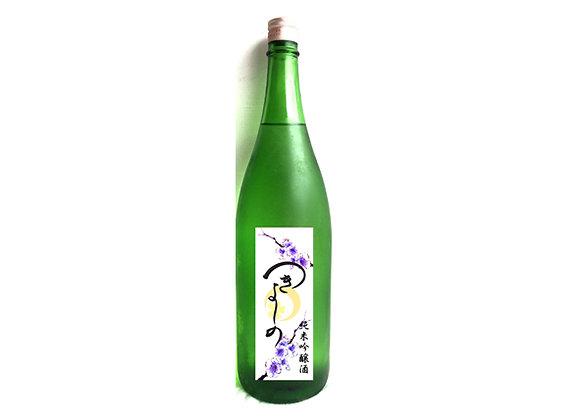 つきよしの 純米吟醸酒 720ml