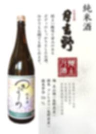 純米70% 1.jpg