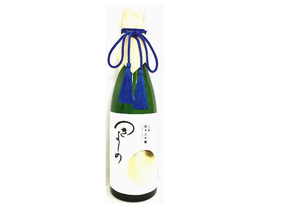 山田錦純米大吟醸つきよしの 720ml