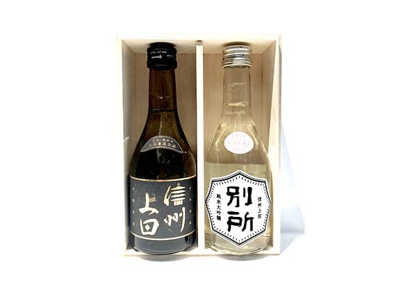 別所温泉限定日本遺産記念酒