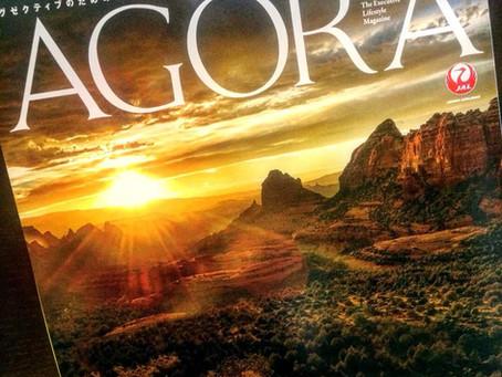 JALカード会員誌AGORAに掲載されました